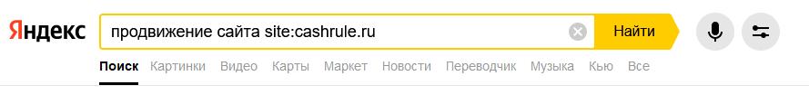 Как сделать правильную перелинковку страниц сайта