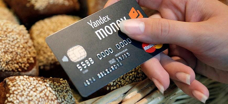 как получить карту яндекс деньги