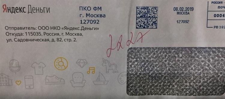 Карта Яндекс Деньги: условия использования, плюсы и минусы карты