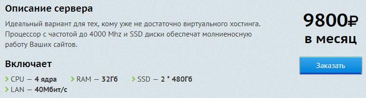 описание тарифа Blade E3