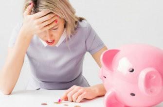 как избавиться от долгов 5 самых простых способа