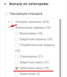 фильтр поиска программ