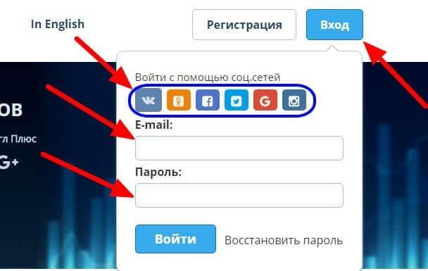 Как заработать Вконтакте бесплатно на VKTarget